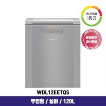 뚜껑형 김치냉장고 WDL12EETQS (120L, 실버, 1등급)