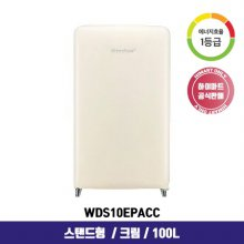 [NEW] 김치냉장고 WDS10EPACC (100L / 스탠드형 / 1등급)