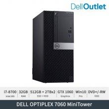 [델 공식 리퍼] 옵티플렉스 7060 MT / i7-8700 / GTX1060 / 32GB