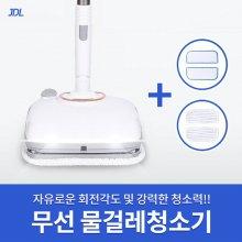 [사은품증정] JDL 트위스터 2020년 최신형 무선 물걸레 청소기 DV-8901