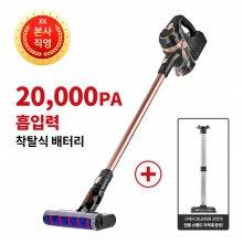 [사은품증정] 타이푼 저소음 무선청소기 BLDC 모터 20kPa 차이슨 DV-889DC-X (골드)