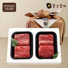 강강술래 왕양념갈비선물세트 2호 900g 2팩