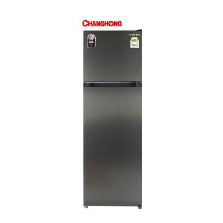 [사무실/상가 추천]인버터냉장고 251L