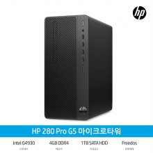 프로데스크 280 G5 MT G4930 7TE04AV 4GB/1TB/FD