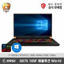 MSI 게이밍 노트북 GS75 Stealth 10SF 에볼루션 WIN10 (10th-i7/RTX2070)