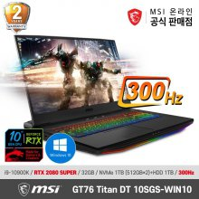MSI 게이밍 노트북 GT76 Titan DT 10SGS WIN10 (10th-i9/RTX2080SUPER/300Hz)