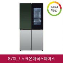 [AR체험] 오브제컬렉션 4도어 냉장고 M870SGS451 [870L]