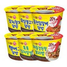 컵밥김치참치,오삼불고기,춘천닭,햄버그,톡톡,차돌2입씩