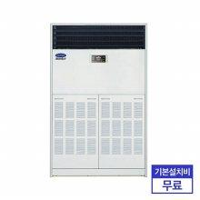 스탠드 인버터 냉난방기 CPV-Q2206KX (냉방 200㎡/난방 155.7㎡) [전국기본설치무료]