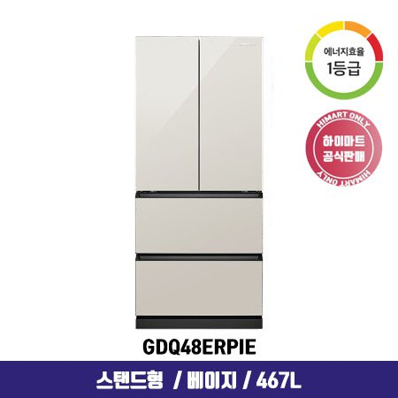 스탠드형 김치냉장고 GDQ48ERPIE (467L, 베이지, 1등급)