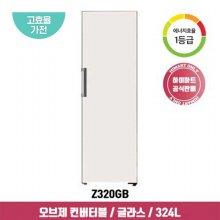 오브제 컨버터블 스탠드형 김치냉장고 Z320GB (324L, 베이지, 1등급)