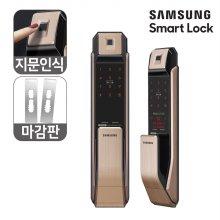 시공포함 삼성SDS 푸시풀 디지털도어락 SHP-P71 (+보강판)
