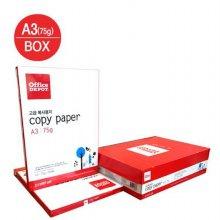 복사용지A3(75g/OfficeDEPOT/250매x5권/박스)