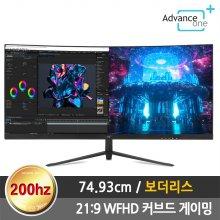 AD-C3021F200 커브드 21:9 WFHD 200Hz 커브드 게이밍 모니터
