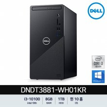 Dell 인스피론 데스크탑PC DNDT3881-WH01KR[i3-10100/8GB/1TB HDD/Win10]