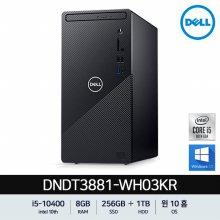 DELL 인스피론 데스크탑PC DNDT3881-WH03KR [i5-10400/256GB+1TB/DVD-RW]