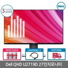 DELL UltraSharp IPS 27 모니터 U2719D/초슬림 베젤/QHD 2560x1440