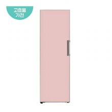 [MIST] 핑크 오브제 컨버터블 냉동고 Y320GP [321L]