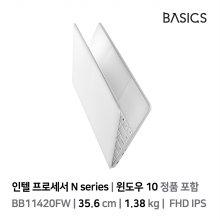 베이직북14 2세대 신제품 SSD 256GB RAM 8GB 같은 품질, 절반 가격의 울트라북!