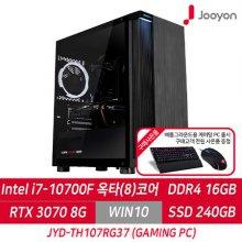 [고사양 게이밍 PC] 인텔 10세대 옥타코어 몬스터 주연 게이밍 데스크탑 JYD-TH107RG37 / RTX3070탑재!