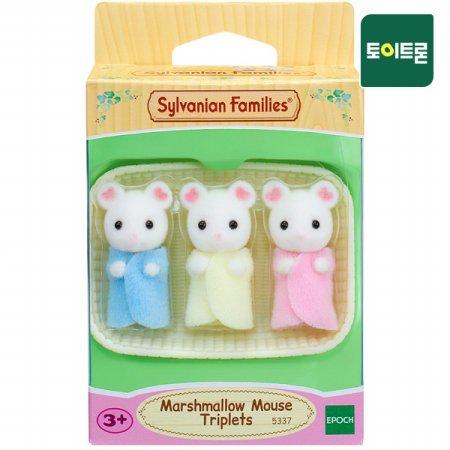 ☆특가☆[실바니안공식] 5337-마쉬멜로 마우스 세쌍둥이