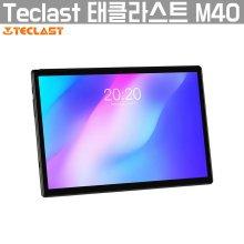 [최대혜택가152,536][특가]M40 태블릿 6+128G/10.1인치/글로벌 버전/듀얼SIM