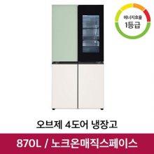 [MIST] 오브제컬렉션 4도어 냉장고 M870GMB451S [870L]