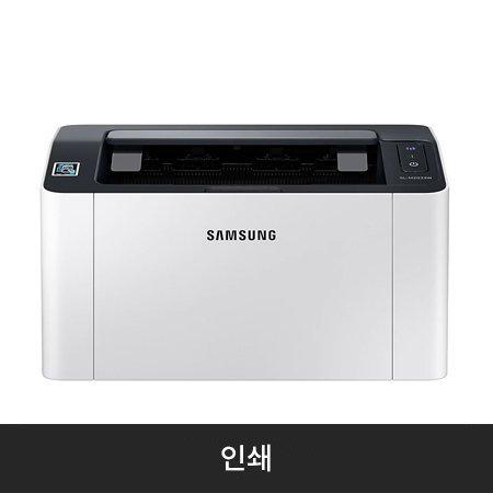 [최상급 리퍼상품 단순변심] 흑백/모노 레이저 프린터[SL-M2033W][잉크포함/ 8.5ipm]