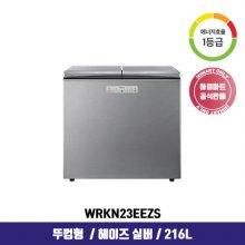 클라쎄 김치냉장고 WRKN23EEZS (216L / 헤이즈 실버 / 1등급)