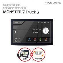 파인드라이브 몬스터7 트럭 S 3D맵 8인치 네비게이션 16G