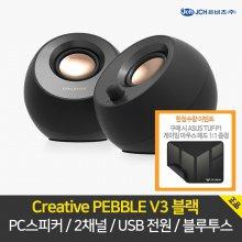 Creative PEBBLE V3 /PC 스피커/크리에이티브 스피커/2채널/USB전원