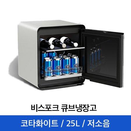비스포크 큐브냉장고 CRS25T950001 코타화이트/ 저소음 [25L]