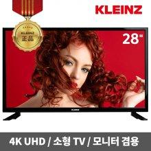 69cm UHD TV K28T4E