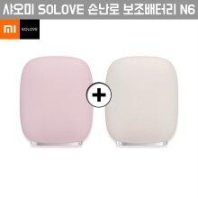 [해외직구] 샤오미 1+1 SOLOVE 손난로 보조배터리 겸용 N6 /빠른출고/온도조절/무료배송