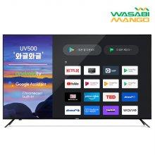 WM UV500 UHD 스마트TV AI 와글와글 스탠드설치