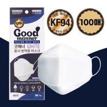 굿매너 대형 KF94 마스크 화이트 100매