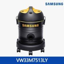 [전국무료배송]삼성 업소용 청소기 VW33M7513LY