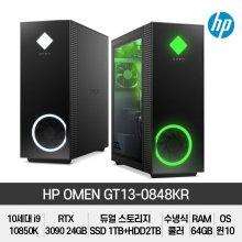 HP 오멘 GT13-0848KR 게이밍 데스크탑/i9-10850K/RTX3090/수랭