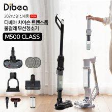 차이슨 무선 청소기 M500 클래스 (블랙, 물걸레키트+거치대)