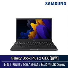 [1월5주차이후순차배송] 삼성 북플러스2 NT560XDA-XC58 노트북 인텔 11세대 i5 8GB 256GB GTX1650Ti Win10H 15inch(블랙)