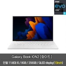 삼성 북이온2 NT930XDA-KC58W 노트북 인텔 11세대 i5 8GB 256GB Win10H 13inch(화이트)