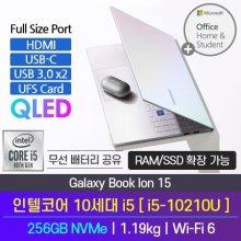 [ESD오피스패키지] 삼성 갤럭시북 이온 NT950XCR-A54M  아우라 실버 (+오피스ESD)