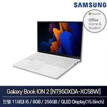 [오피스] 삼성 북이온2 NT950XDA-XC58W 노트북 인텔 11세대 i5 8GB 256GB MX450 Win10H 15inch(화이트)