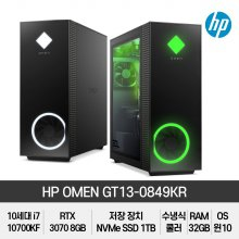 HP OMEN 30L GT13-0849KR 게이밍 데스크탑/i7-10700KF/RTX3070/고사양PC