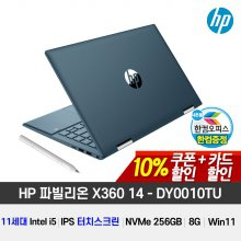 [다운로드쿠폰][예약판매] 파빌리온 x360 14-dw1049TU 태블릿 노트북/인텔 11세대 i5/8GB/256GB/win10/14inch(forest teal)