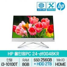 24-df0048KR 올인원 / HDD 2TB 추가장착 / i3 10세대 일체형PC