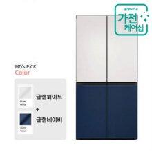 [홈케어용] 비스포크 4도어 냉장고 RF85T92P177B (RF85T92P1AP) [850L]