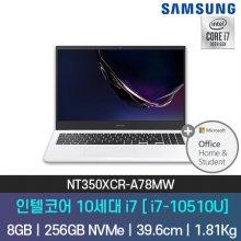 [ESD오피스패키지] 삼성 갤럭시북 인텔 10세대 i7탑재 Galaxy Book NT350XCR-A78MW (+오피스ESD)