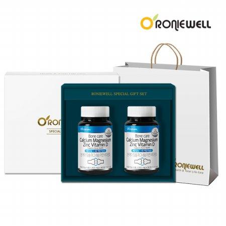 본헬스케어 칼슘 마그네슘 아연 비타민D x 2개 선물세트 (총6개월분)