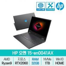 오멘 15-en0041AX (RAM 32GB 교체) RTX2060 게이밍노트북